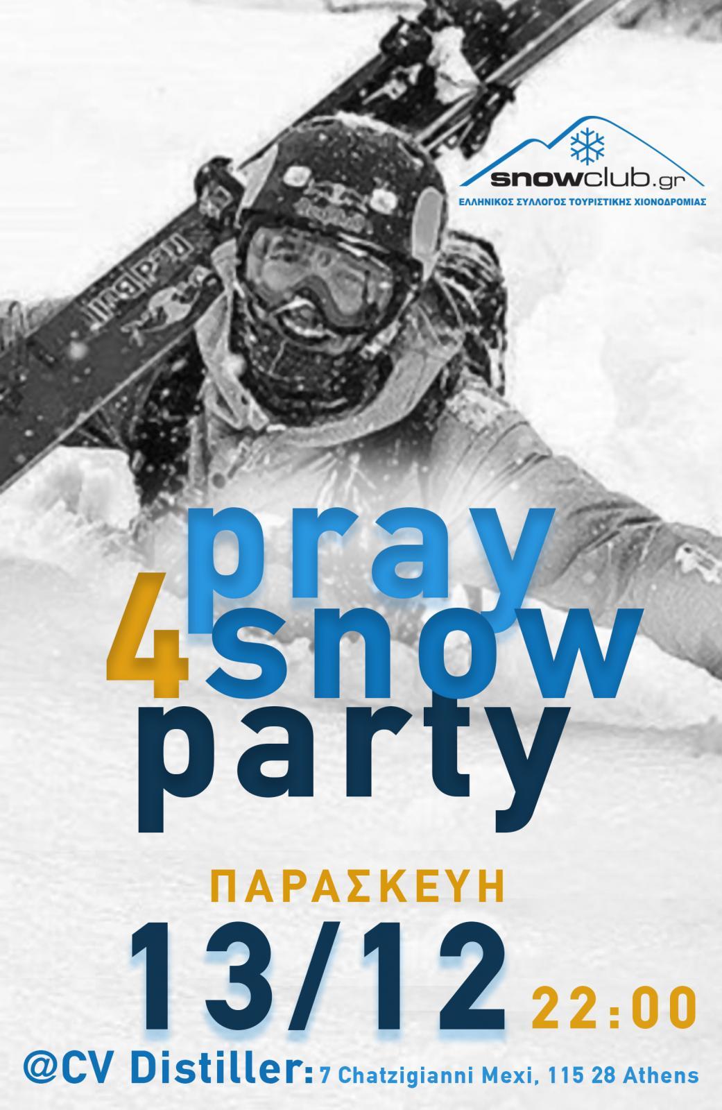 PRAY4SNOW_PARTY.jpg