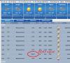 Στιγμιότυπο 2012-12-30, 2.41.45 π.μ..png