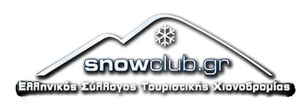 Snowclub.gr forum